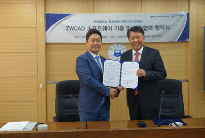 ZW3D CAD/CAM and INHA University Help Students Develop Engineering Design
