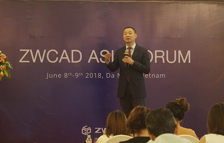 2018 ZWCAD Asia Forum – Ready for the Brand New Journey